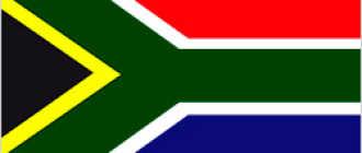 Медицинская страховка для поездки в ЮАР