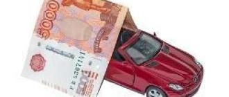 Налог с продажи гаража в 2021 году: ставки и документы