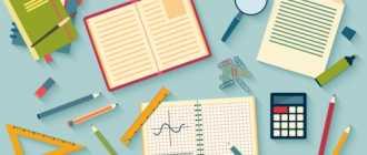 Система образования в Чехии от детских садов до высших учебных заведений