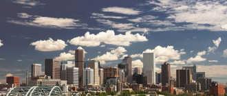 Город Денвер в штате Колорадо: как добраться и достопримечательности