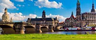Оформление бумаг через визовые центры для посещения Германии