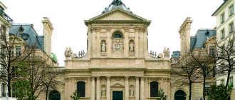 Латинский квартал в Париже – достопримечательности, фото, описание, отели, карта
