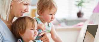 Проверка очереди в детский сад по свидетельству о рождении