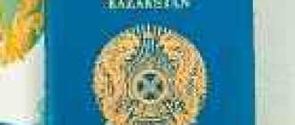 Виза в Израиль для граждан Казахстана в 2021 году: нужна ли она, особенности оформления
