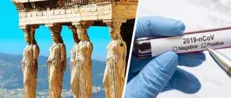 Для туристов из РФ, Ирана и Турции вводится особый визовый режим в Грецию