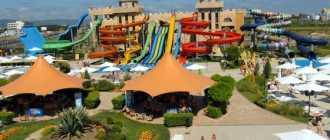 Аквапарк в Несебр в Болгарии – официальный сайт, цены, отзывы, как добраться