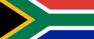 Подробная карта Зимбабве