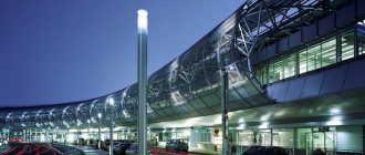 Аэропорт Дюссельдорфа: код и официальный сайт, план и схема, расписание