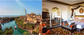Где лучше остановиться в Дубае? Пляжные отели, апартаменты, карта районов