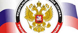 УФМС Республики Марий Эл: как записаться на прием, документы
