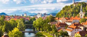 Словения — краткое описание и характеристика страны, материалы о жизни в ней