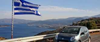 Аренда и прокат авто на Крите без франшизы и залога – цены 2021, отзывы