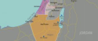 Карта Израиля на английском, русском языке: дороги, города на карте Израиля