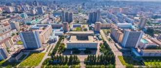 КНДР – Корейская народно-демократическая республика: какая это страна?