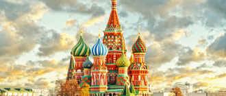 Россия — о стране, достопримечательности