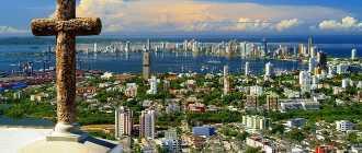 Колумбия — подробная информация о стране