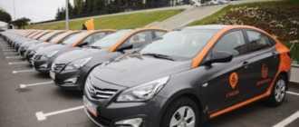Какие автомобили каршеринга можно брать или оставлять в Жуковском