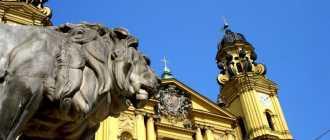 Увлекательные экскурсии по Мюнхену на русском языке, цены и куда сходить?
