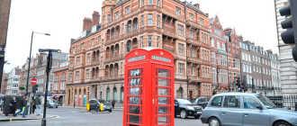 Каким потенциалом обладает рынок недвижимости в Великобритании?