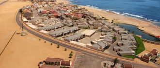 Намибия – общая информация. Столица Намибии, население, площадь, праздники, ВВП