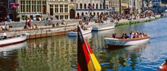 Виза в Бельгию самостоятельно: оформление, цена, визовый центр