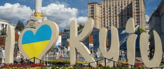 Выезд ребенка на Украину из России в 2021 году: составление разрешения и доверенности