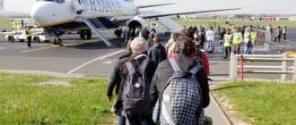 Самые удобные способы добираться в Париж из аэропорта Бове