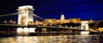 Одни из Лучших Отелей Будапешта, Венгрия Как С Добром Добраться!