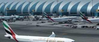 Международный аэропорт Дубая: фото, схема, онлайн табло