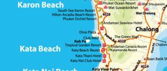 Карта Смотровой башни Као Кад, где находится Смотровая башня Као Кад на карте мира