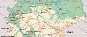 Общая географическая карта Германии