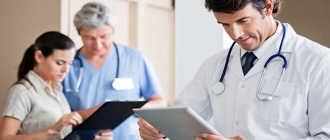 Как найти работу для врачей в Испании