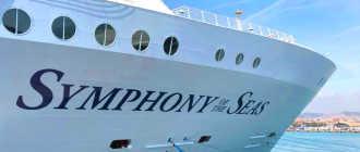 Лайнер Symphony of the Seas – 10 лучших круизов, цены 2021, расписание, отзывы