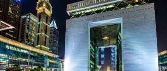 Квартиры в Дубае – отличный способ вложения средств