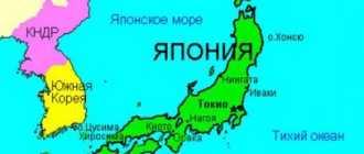 Оформление визы в Японию гражданину Украины
