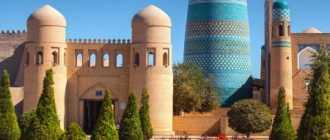 Порядок въезда в Узбекистан для граждан РФ (бывших граждан Узбекистана)