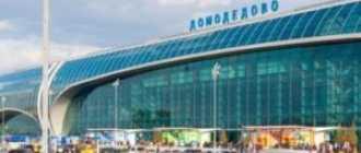 Стоимость суточной парковки у аэропорта Пулково, паркинг рядом с аэропортом