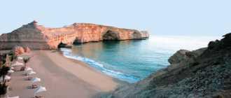 Моря Омана