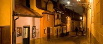 Где находится Злата Улочка. Местоположение Златой Улочки на карте Праги и описание