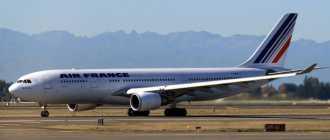 Французский авиаперевозчик: парижская Air France AF AFR – сайт на русском