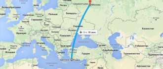 Сколько по времени лететь до Родоса из Москвы: нюансы перелёта, аэропорты, фото
