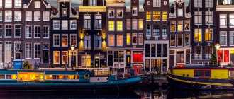 Транзитная виза в Нидерланды – Как получить транзитную визу в Голландию