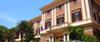 Консульство России в Италии официальный сайт, адреса консульств РФ в Риме и Милане
