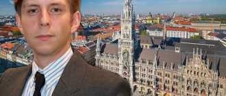 Дорогая и дешевая недвижимость Мюнхена – краткий обзор, перспективы