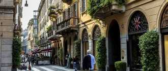 Как купить недвижимость в Милане в 2021 году: квартиры, дома, стоимость