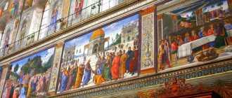 Сикстинская капелла в Ватикане – история, фото, описание, цены 2021, карта