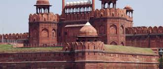 Городские парки Дели